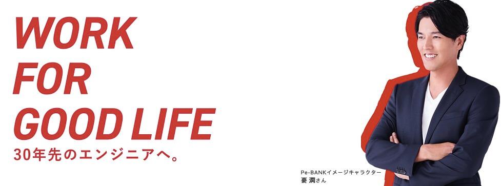 【最新】現役フリーランスエンジニアおすすめの最強エージェント5社