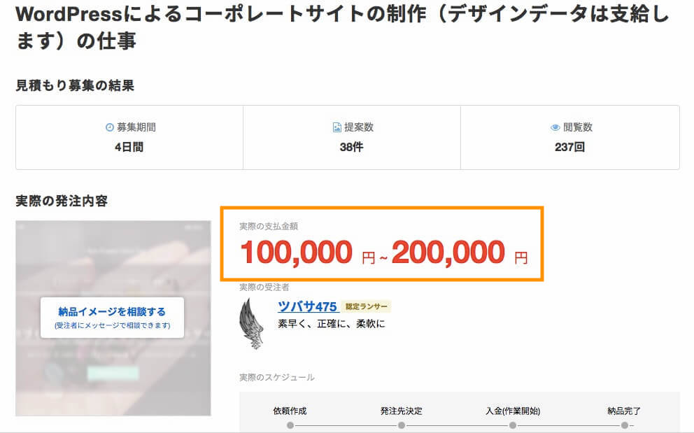初心者が副業プログラミングで月5万円稼ぐまでのステップ
